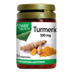 POWER TURMERIC 500mg 30caps