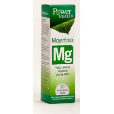 POWER HEALTH MAGNESIUM ΛΕΜΟΝΙ 20eff. tabs