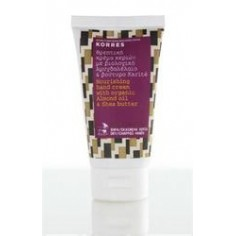 KORRES HAND CREAM ALMOND& KARITE BUTTER 75ml