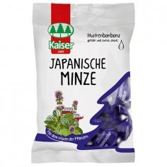 KAISER Japanische Minze Καραμέλες 75gr