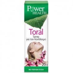 POWER Toral Spray 20ml