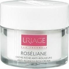 URIAGE ROSELIANE Anti-Rougeurs Riche Cream 50ml
