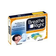 BREATHE RIGHT KIDS 5-12 YEARS 10pcs