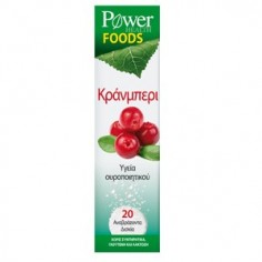 POWER Cranberry 20Eff.tb.