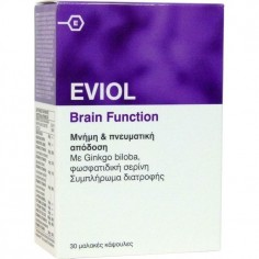 EVIOL Brain Function 30caps
