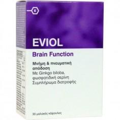 EVIOL Brain Function 30caps