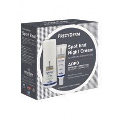 FREZYDERM SPOT END NIGHT CREAM 50ml & ΔΩΡΟ SPOT END CORRECTIVE 15ml