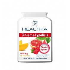 HEALTHIA X-TREME LIPOLYSIS  500mg 60caps