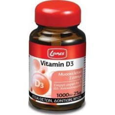 LANES Vitamin D3 1000iu 25μg 60 tabs