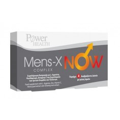 POWER HEALTH  MENS-X NOW 2xDouble Sachets