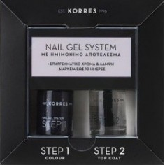 KORRES NAIL GEL SYSTEM DARK MAUVE 10ML & TOP COAT 10ML