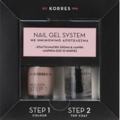 KORRES NAIL GEL SYSTEM NUDE PINK 10ML & TOP COAT 10ML