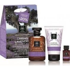 APIVITA Caring Lavender SHOWERGEL 300ml & BODY CREAM150ml & BODY OIL 20ml