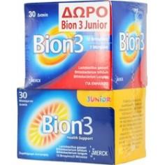 ΠΡΟΣΦΟΡΑ Bion 3 30tabs & ΔΩΡΟ Bion 3 Junior 30 chew.tabs