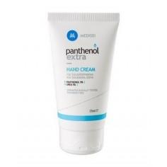 PANTHENOL EXTRA Hand Cream Pocket size 25ml