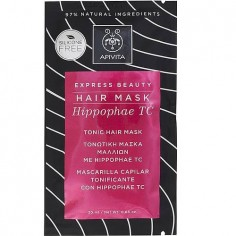 APIVITA EXPRESS BEAUTY TONIC HAIR MASK WITH Hippophaes 20ml