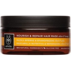 APIVITA HAIR MASK NOURISH & REPAIR  200ml