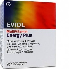EVIOL MULTIVITAMIN ENERGY PLUS 30 CAPS