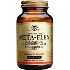 SOLGAR META-FLEX GLUCOSAMINE HYALURONIC ACID CHONDROITIN MSM 60tabs