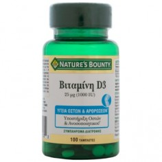 Nature's Bounty Βιταμίνη D3 25μg (1000 IU) 100 Tabs