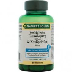 Nature's Bounty Γλυκοζαμίνη 1500mg & Χονδροϊτίνη 300mg 60 Tabs