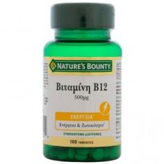 Nature's Bounty Βιταμίνη B12 500μg 100Tabs