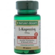 Nature's Bounty L-Καρνιτίνη 500mg 30 Tabs