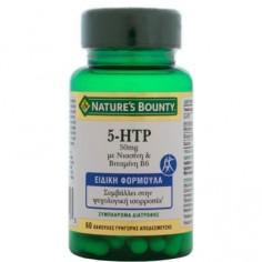 Nature's Bounty 5-HTP 50mg με Νιασίνη & Βιταμίνη Β6 60Caps