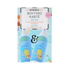 Korres KIDS SUNSCREEN SPRAY SPF50 150ml 1+1 ΔΩΡΟ