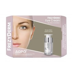 FREZYDERM Eye Cream 15ml & Neck Contour 15ml & Revitalizing Serum 5ml