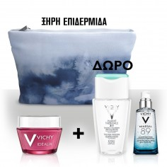 VICHY SET IDEALIA ΞΗΡΗ ΕΠΙΔΕΡΜΙΔΑ 50mL & ΔΩΡΟ PURETE THERMALE 3in1 100mL + ΔΕΙΓΜΑ MINERAL 89 1.5mL