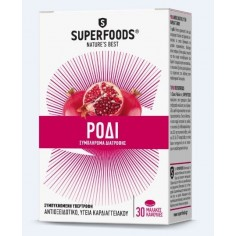 SUPERFOODS ΡΟΔΙ EUBIAS 350mg  30caps
