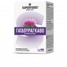 SUPERFOODS ΓΑΪΔΟΥΡΑΓΚΑΘΟ 300mg 50 caps