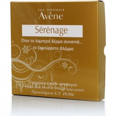 AVENE SERENAGE SET NIGHT CREAM 40mL & YEUX 15mL