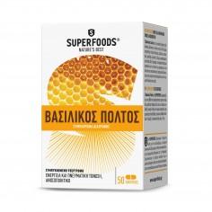 SUPERFOODS ΒΑΣΙΛΙΚΟΣ ΠΟΛΤΟΣ 175mg 50 caps