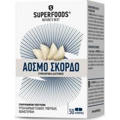 SUPERFOODS ΣΚΟΡΔΟ Άοσμο 300mg 50 caps