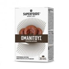 SUPERFOODS ΟΜΑΝΙΤΟΥΣ 30caps