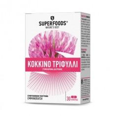 SUPERFOODS ΚΟΚΚΙΝΟ ΤΡΙΦΥΛΛΙ 30caps