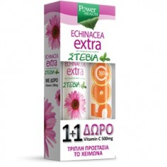 POWER HEALTH ECHINACEA EXTRA 20+4eff.tabs + ΔΩΡΟ VITAMIN C 20eff.tabs