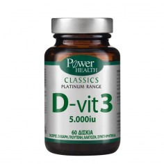 POWER Classics Platinum - Vitamin D3 5000 IU  60 tablets