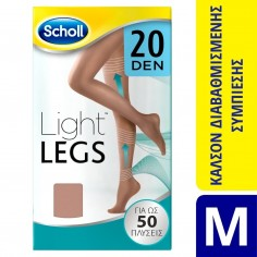 SCHOLL LIGHTLEGS MEDIUM 20DEN ΜΠΕΖ 1TMX