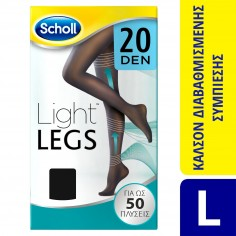 SCHOLL LIGHTLEGS 20DEN LARGE ΜΑΥΡΟ 1TMX