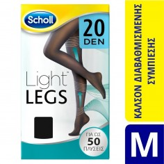 SCHOLL LIGHTLEGS 20DEN MEDIUM ΜΑΥΡΟ 1TMX