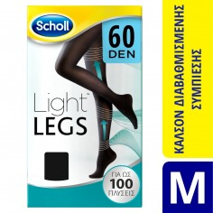 SCHOLL LIGHTLEGS 60DEN MEDIUM ΜΑΥΡΟ 1TMX