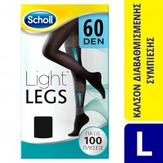 SCHOLL LIGHTLEGS 60DEN LARGE ΜΑΥΡΟ 1TMX