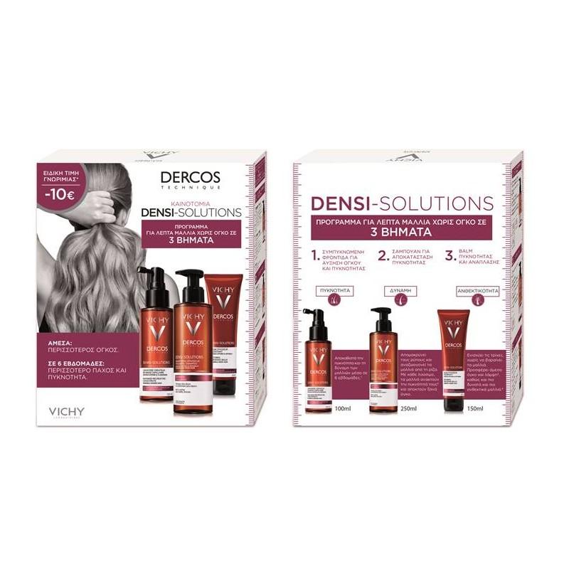 https://www.galinos4all.gr/8825-thickbox_default/dercos-densi-solutions-set-με-thickening-shampoo-250ml-thickening-balm-150ml-hair-mass-concentrate-100ml.jpg