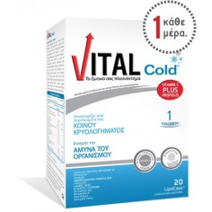 VITAL COLD 20caps