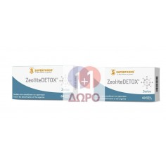 ΠΡΟΣΦΟΡΑ SUPERFOODS ZEOLITE DETOX 60 tablets 1+1ΔΩΡΟ