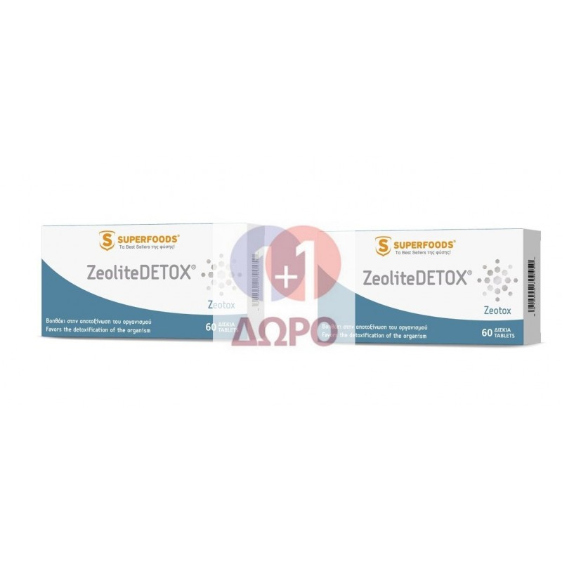 https://www.galinos4all.gr/8964-thickbox_default/προσφορα-superfoods-zeolite-detox-60-tablets-11δωρο.jpg