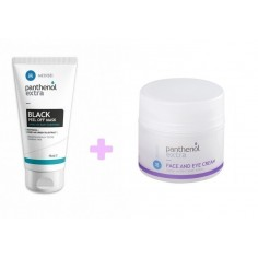 PANTHENOL EXTRA BLACK PEEL OF MASK 75mL & ΔΩΡΟ PANTHENOL EXTRA Face & Eye Cream 50ml